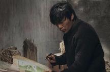 长江图-欢喜首映-高清完整版视频在线观看